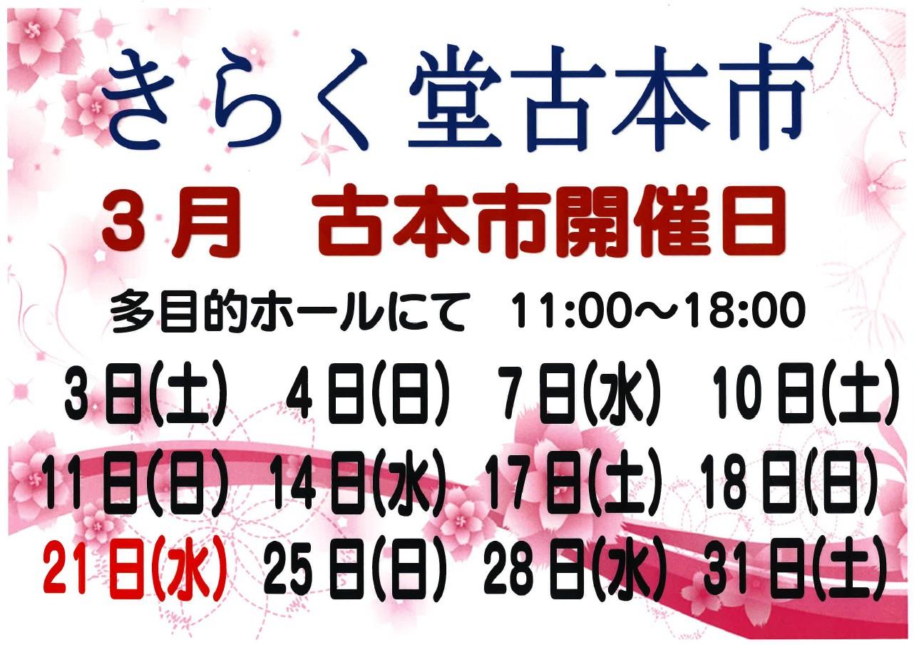 http://www.ajisainosato.com/info/images/2018y02m20d_173440423.jpg