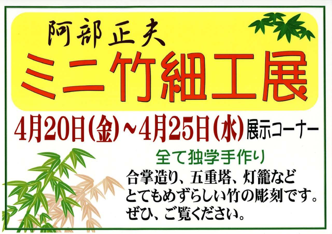 http://www.ajisainosato.com/info/images/2018y03m04d_115404352.jpg