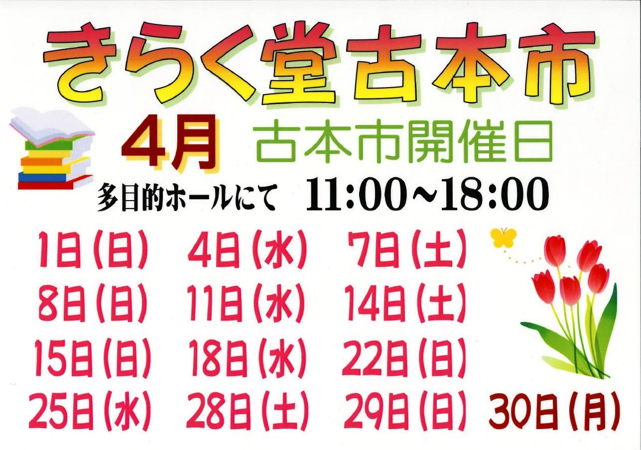 http://www.ajisainosato.com/info/images/2018y03m20d_125618712.jpg