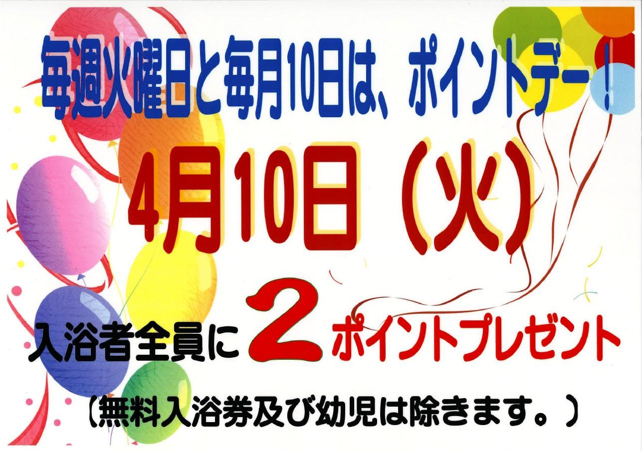 http://www.ajisainosato.com/info/images/2018y03m23d_183541215.jpg