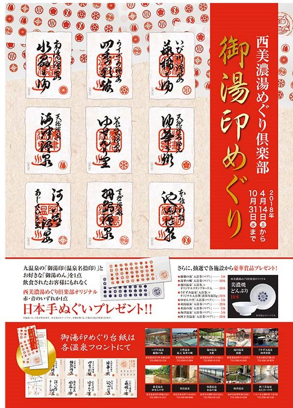 http://www.ajisainosato.com/info/images/2018y04m08d_113200200.jpg