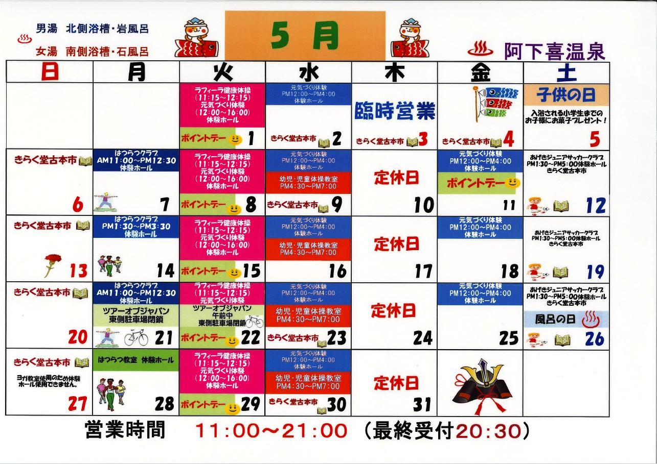 http://www.ajisainosato.com/info/images/2018y04m28d_144430626.jpg