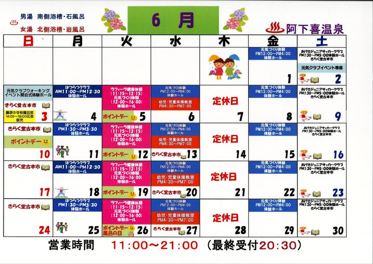 http://www.ajisainosato.com/info/images/2018y05m26d_140549148.jpg