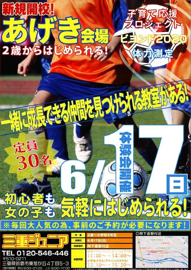 http://www.ajisainosato.com/info/images/2018y06m08d_151421366.jpg