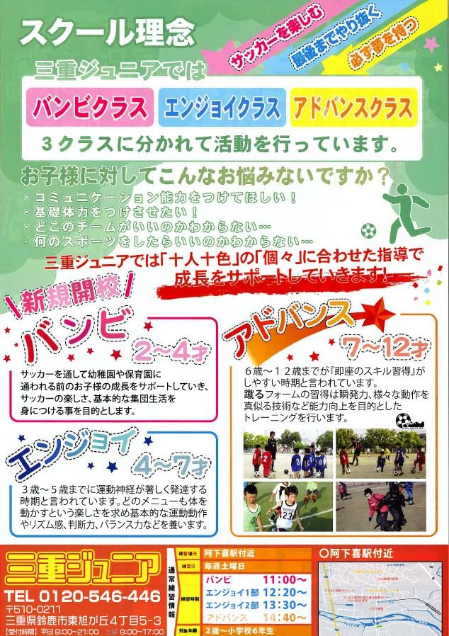http://www.ajisainosato.com/info/images/2018y06m08d_151448040.jpg