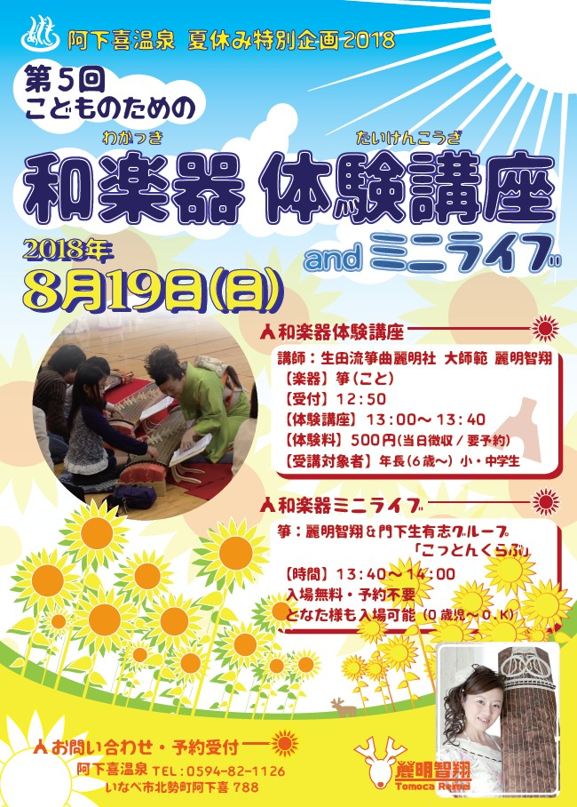 http://www.ajisainosato.com/info/images/2018y06m08d_152359304.jpg