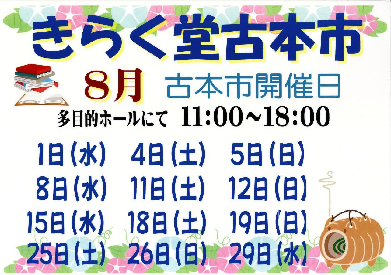 http://www.ajisainosato.com/info/images/2018y07m16d_165129591.jpg
