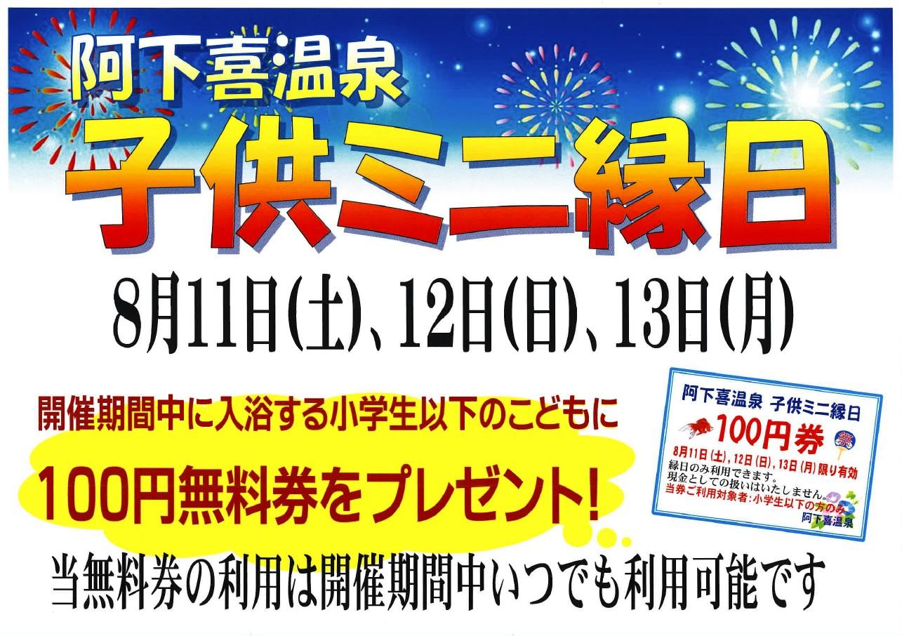 http://www.ajisainosato.com/info/images/2018y08m03d_181232666.jpg