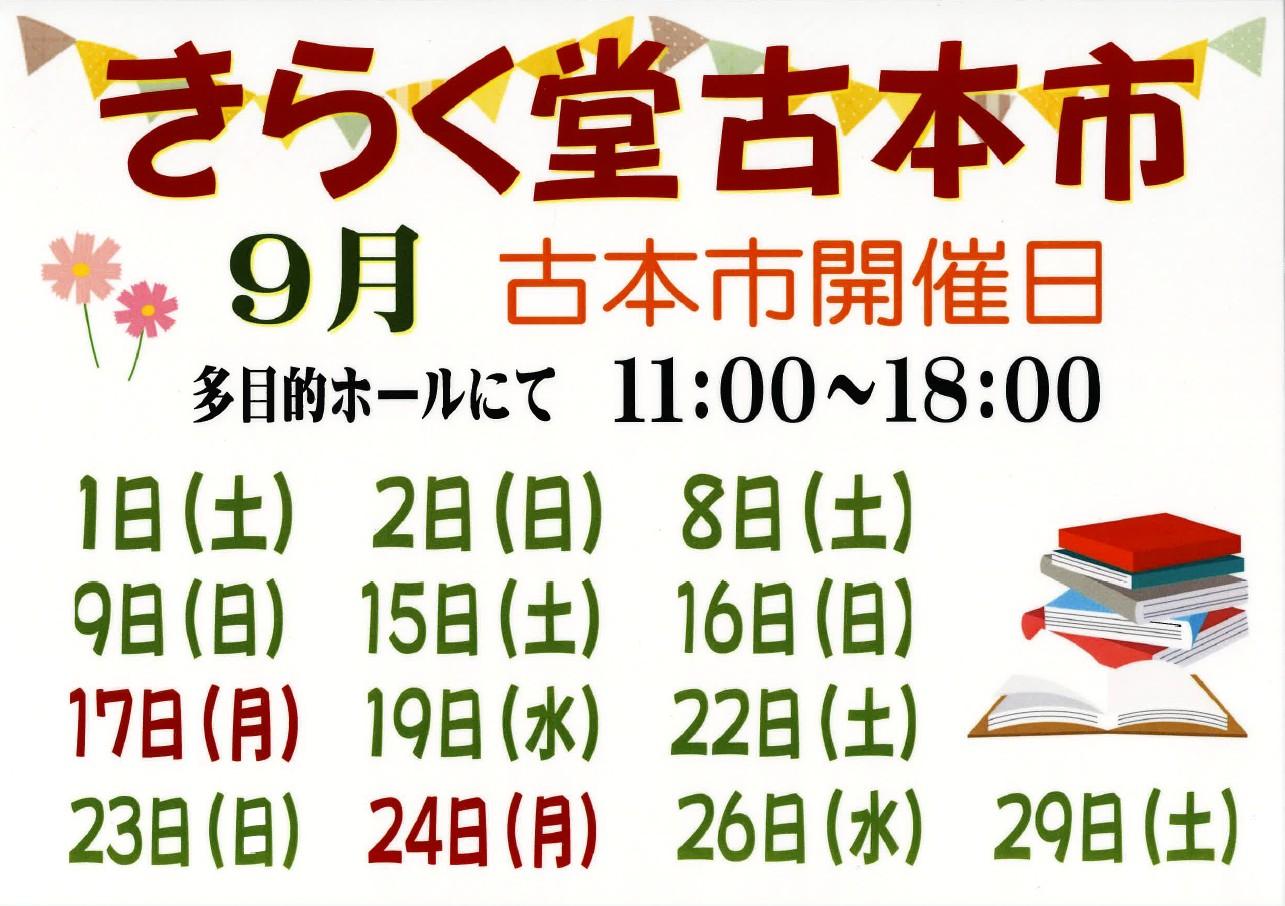 http://www.ajisainosato.com/info/images/2018y08m18d_135549020.jpg