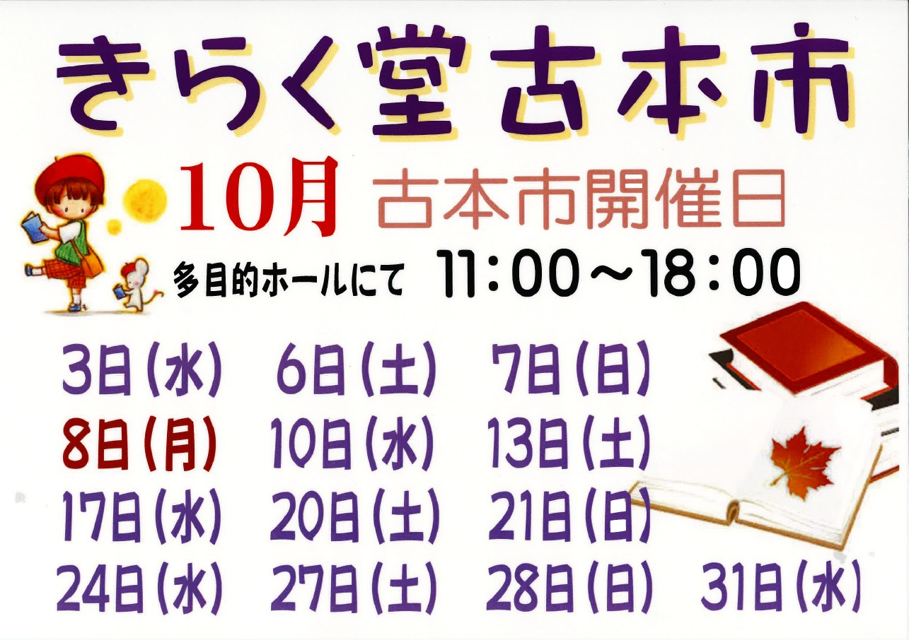 http://www.ajisainosato.com/info/images/2018y09m16d_142442420.jpg