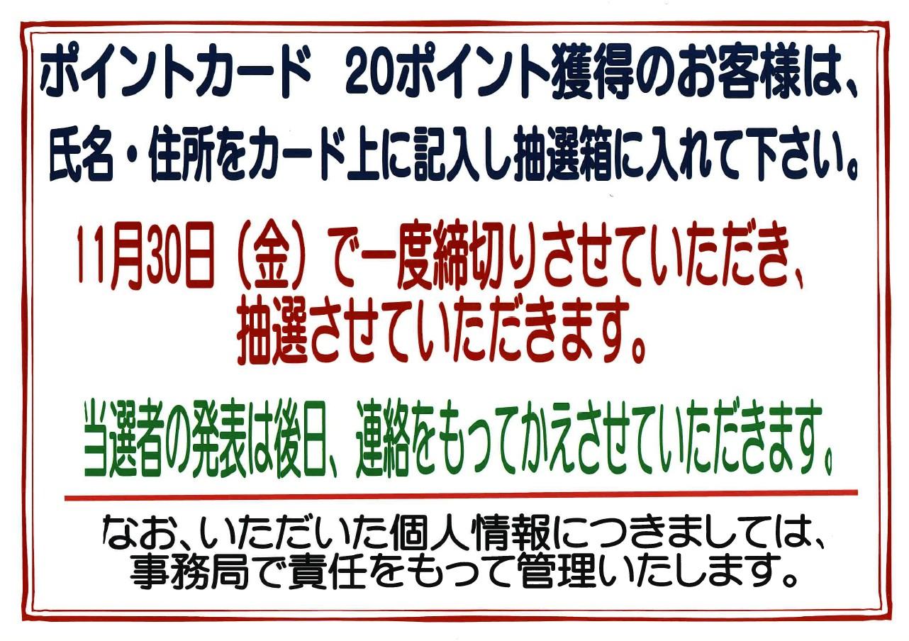 http://www.ajisainosato.com/info/images/2018y10m10d_161545889.jpg