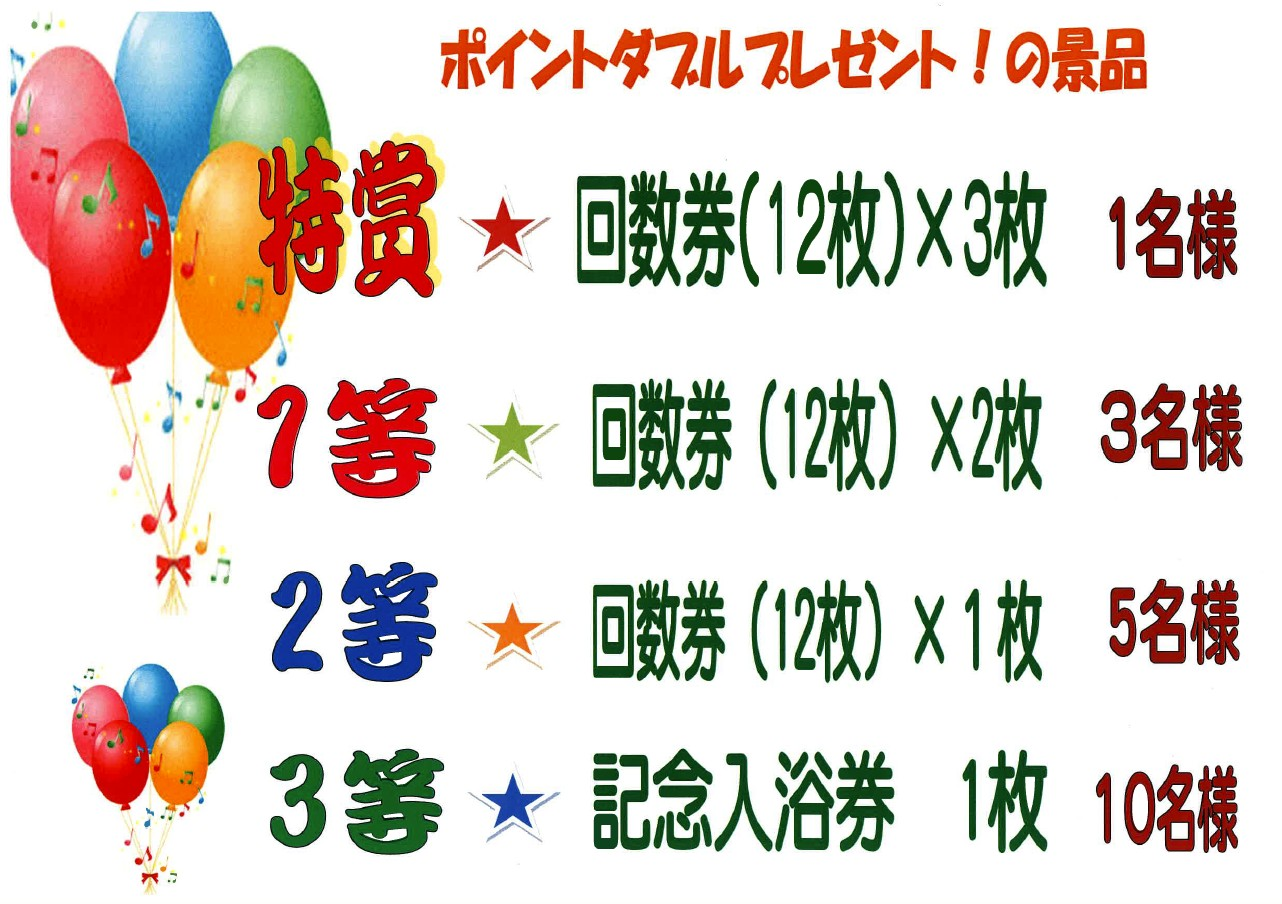 http://www.ajisainosato.com/info/images/2018y10m10d_161654343.jpg