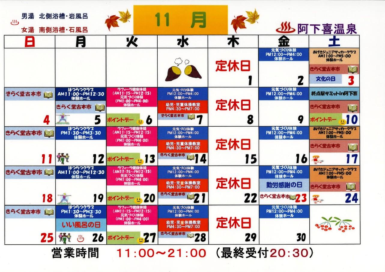 http://www.ajisainosato.com/info/images/2018y10m28d_135141917.jpg