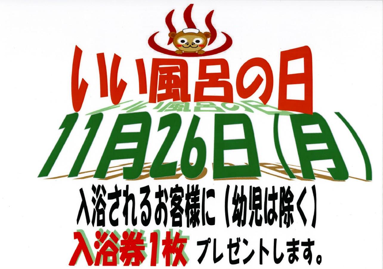 http://www.ajisainosato.com/info/images/2018y11m03d_161931088.jpg
