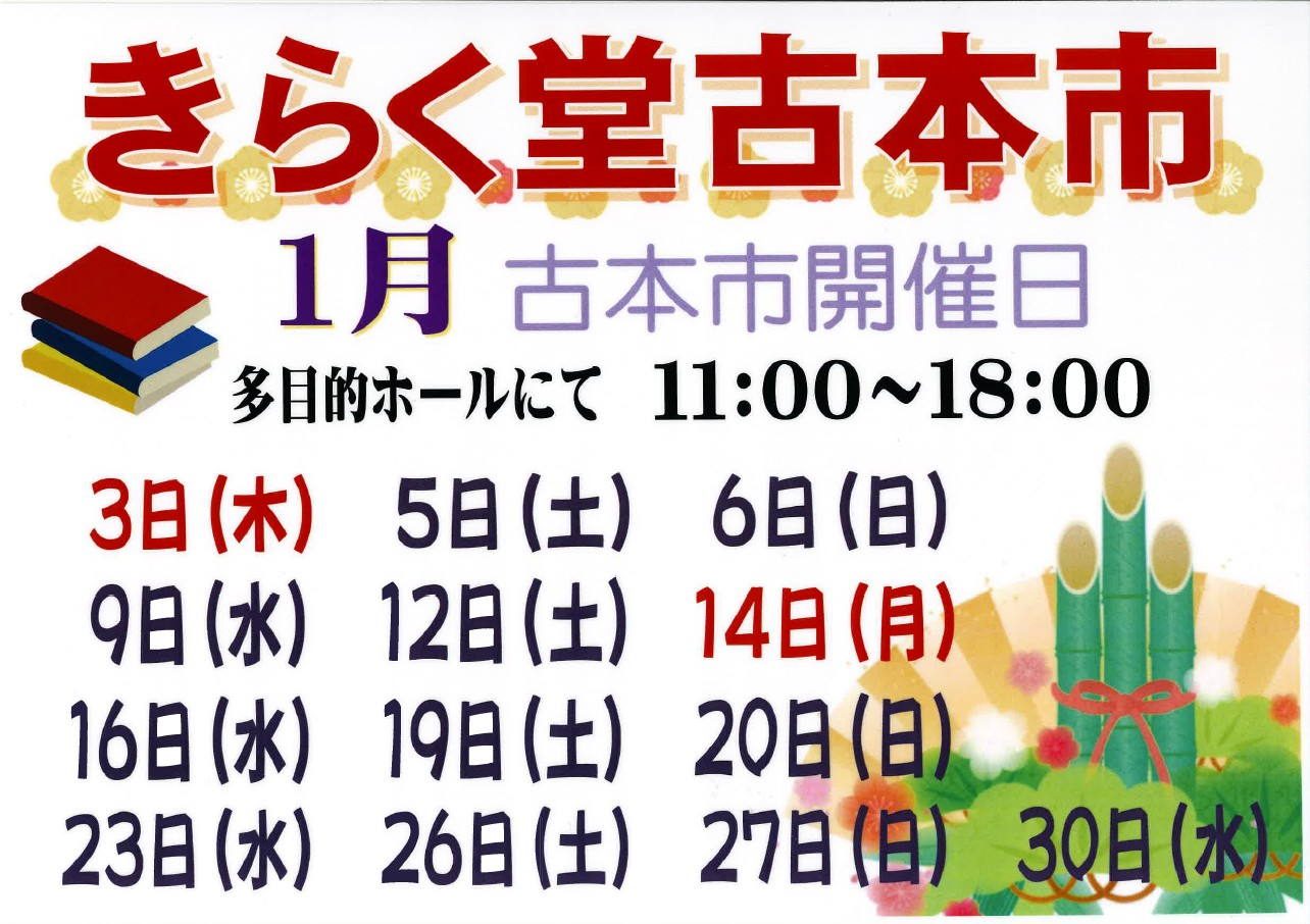 http://www.ajisainosato.com/info/images/2018y12m09d_193716363.jpg