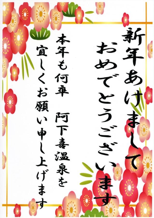http://www.ajisainosato.com/info/images/2018y12m29d_161126318.jpg