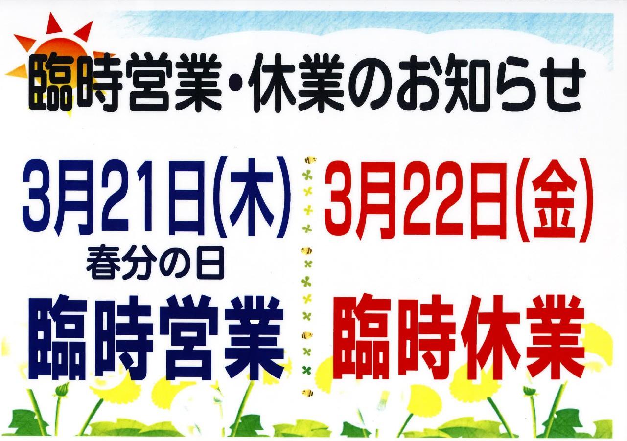 http://www.ajisainosato.com/info/images/2019y02m26d_143259785.jpg
