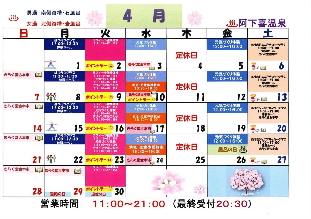 http://www.ajisainosato.com/info/images/2019y03m26d_201527056.jpg