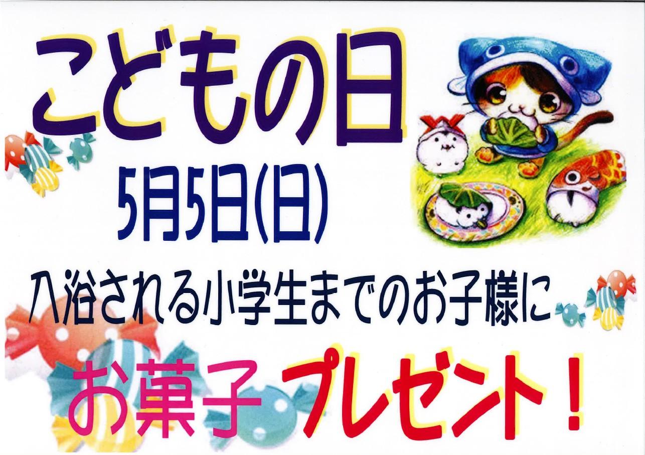 http://www.ajisainosato.com/info/images/2019y04m19d_180655777.jpg