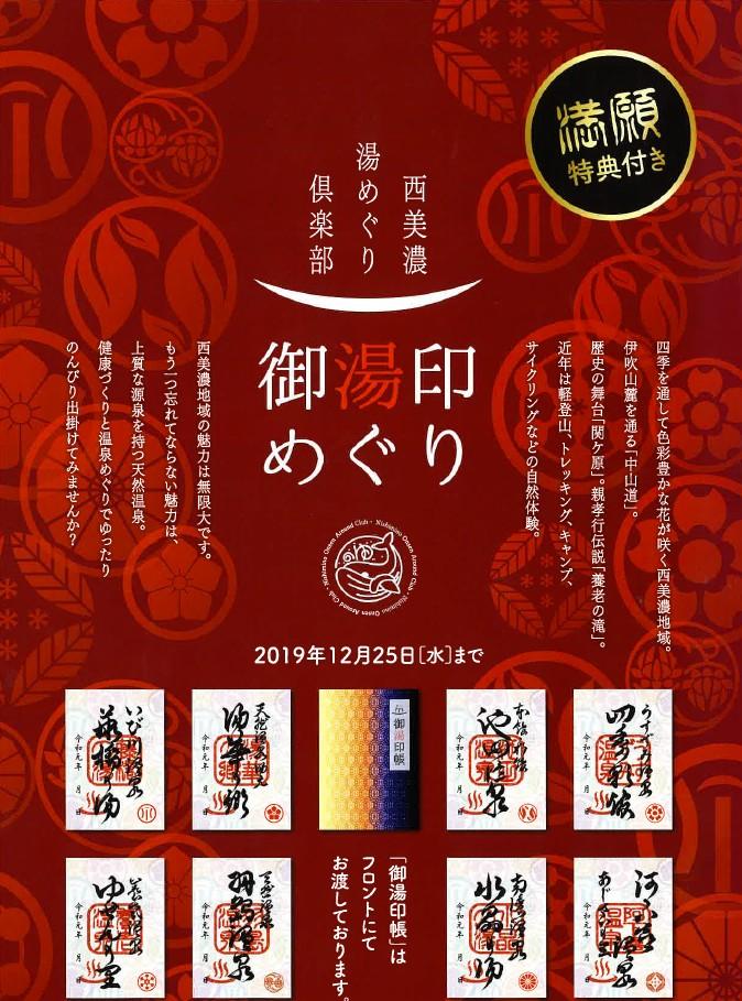 http://www.ajisainosato.com/info/images/2019y04m20d_201742247.jpg