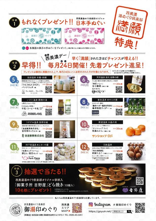 http://www.ajisainosato.com/info/images/2019y04m30d_155051513.jpg