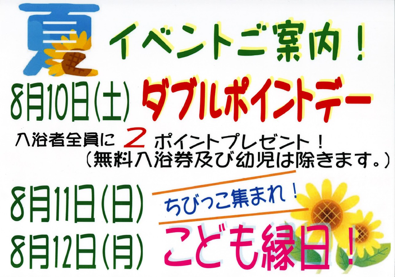 http://www.ajisainosato.com/info/images/2019y07m10d_124920371.jpg