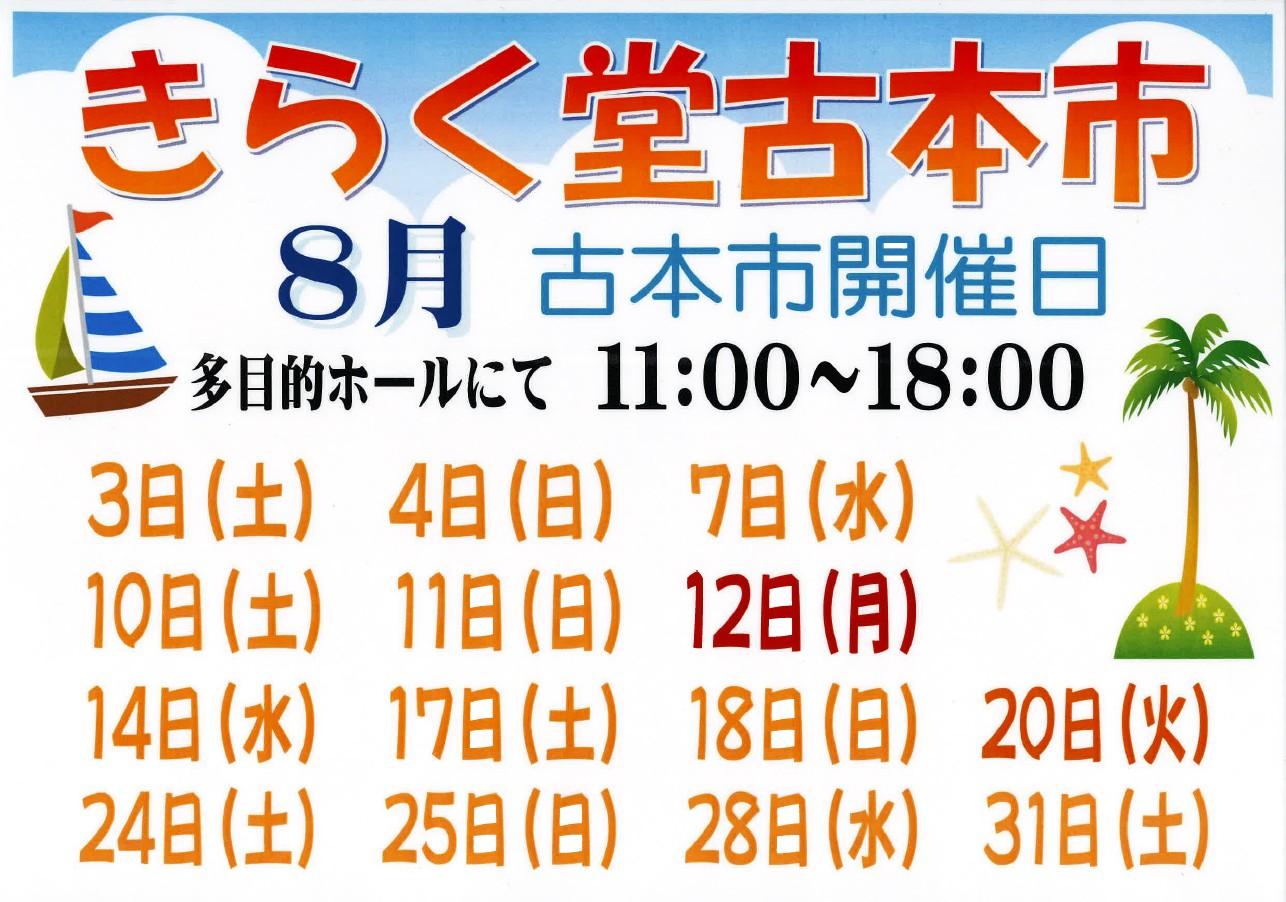 http://www.ajisainosato.com/info/images/2019y07m17d_182922028.jpg