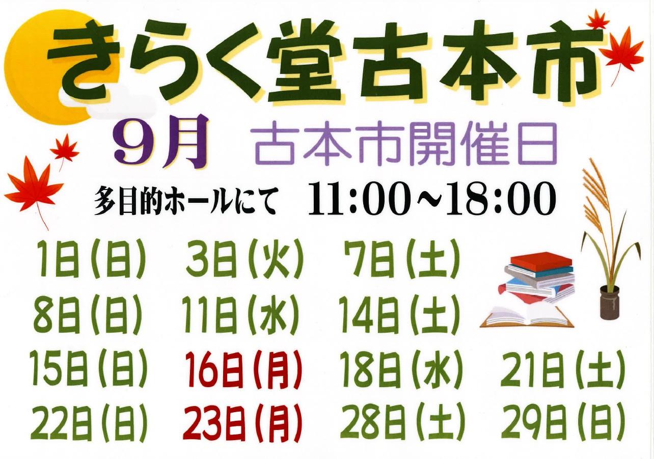 http://www.ajisainosato.com/info/images/2019y08m18d_110322577.jpg