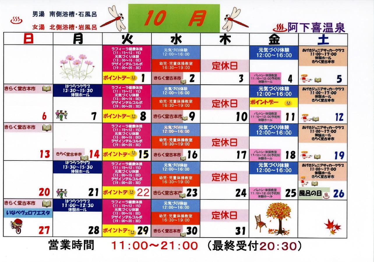 http://www.ajisainosato.com/info/images/2019y09m28d_144040229.jpg
