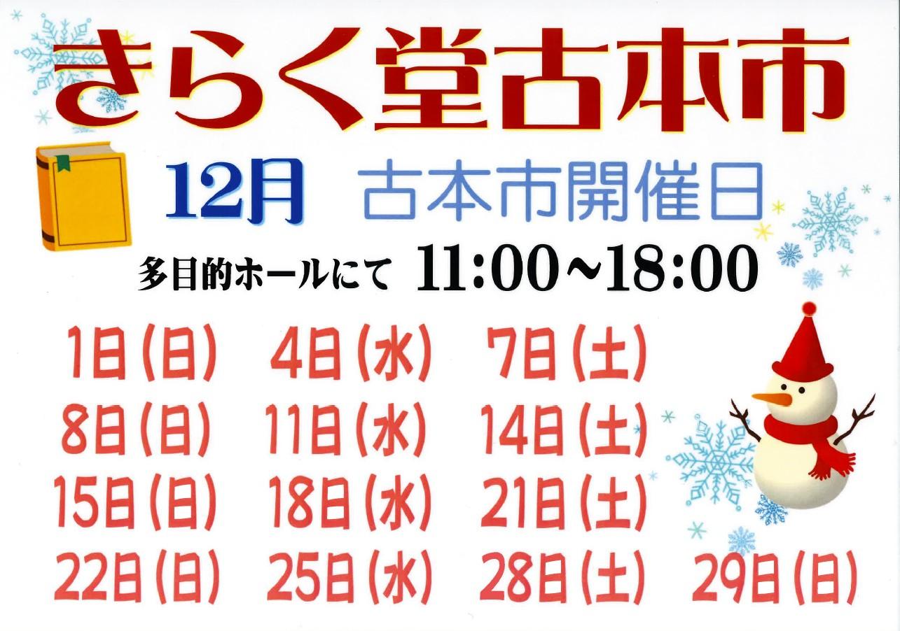 http://www.ajisainosato.com/info/images/2019y11m17d_125823392.jpg
