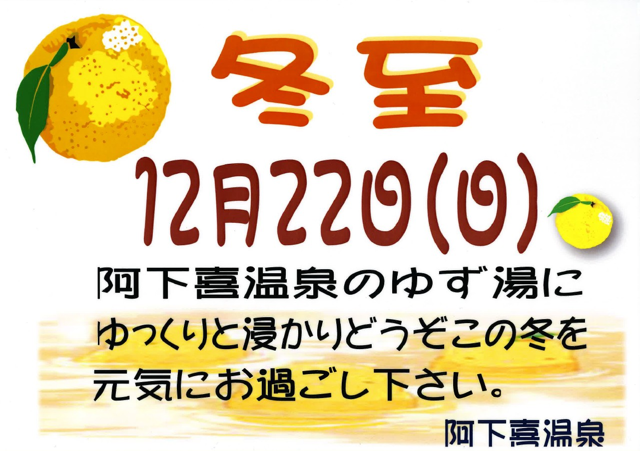 http://www.ajisainosato.com/info/images/2019y12m02d_140728149.jpg